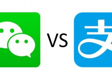 论小程序哪家强,微信和支付宝你更看好哪个?